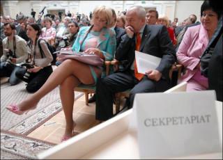 Фотографии Оли Матвиенко И Обнажен Мини