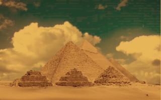 vintage Giza