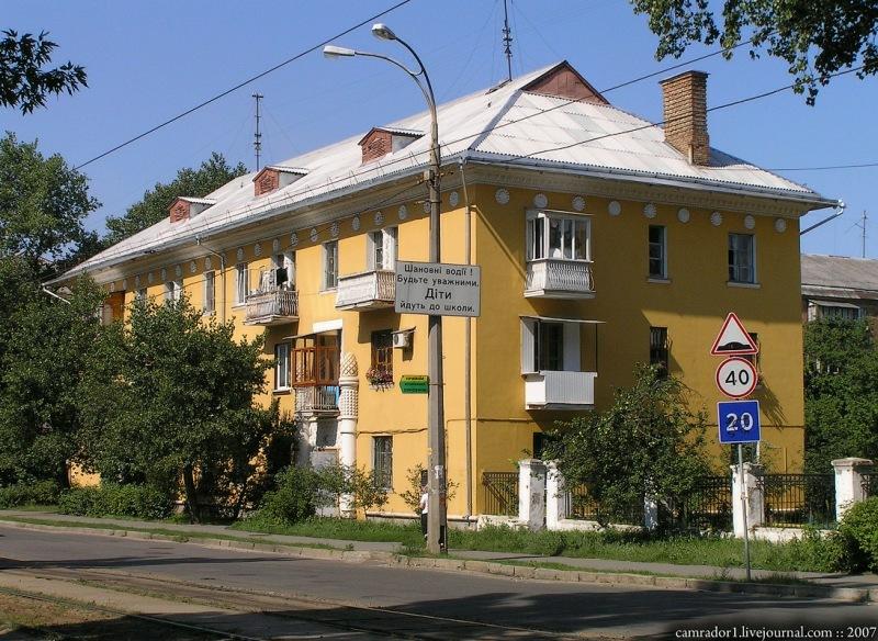 Алма-Атинская, 91