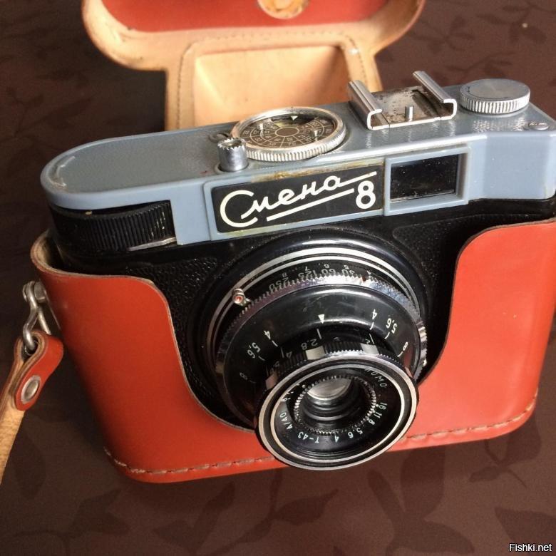 Сколько стоит смена м фотоаппарат