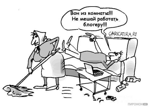 http://www.pirojok.net/uploads/posts/2012-03/13318039432917898.jpeg