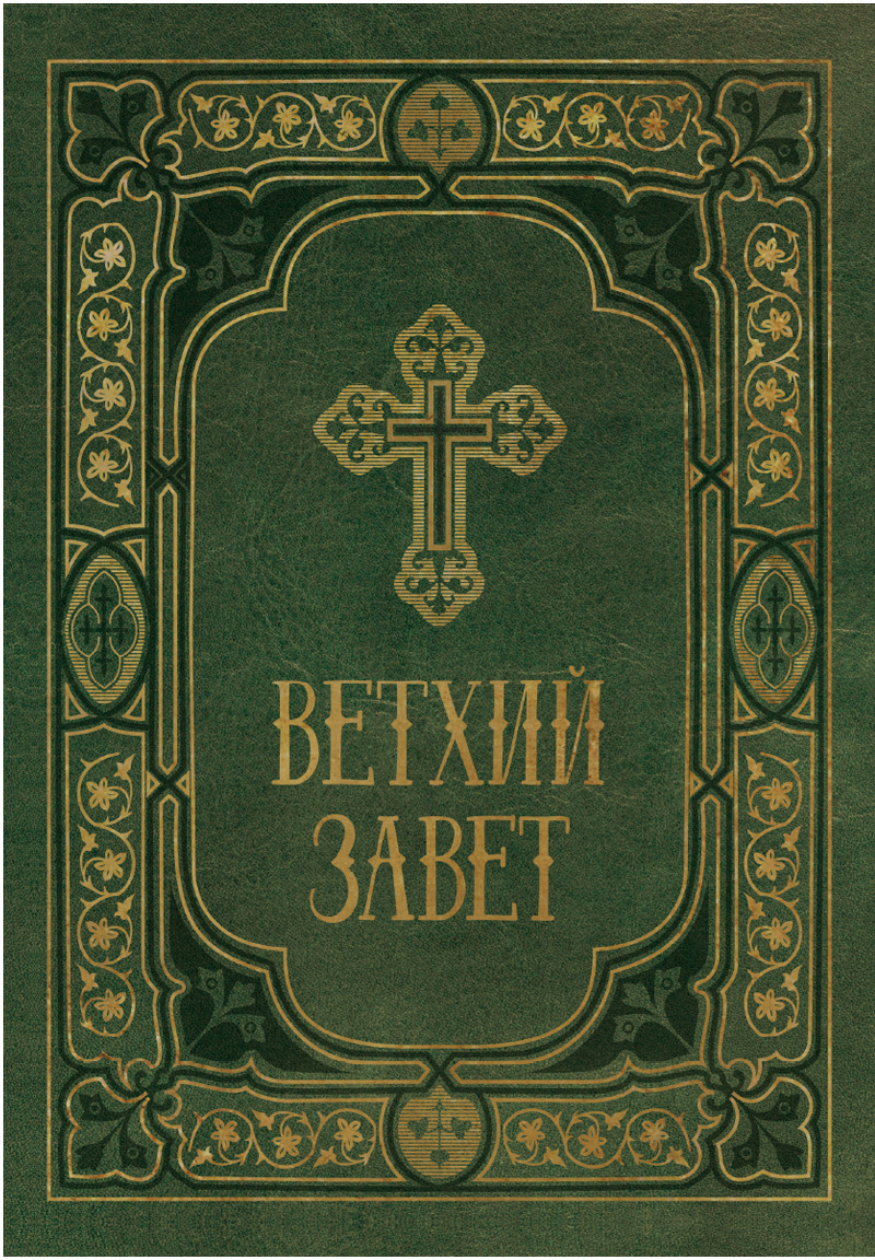 https://bookprose.ru/pictures/1025368438.jpg