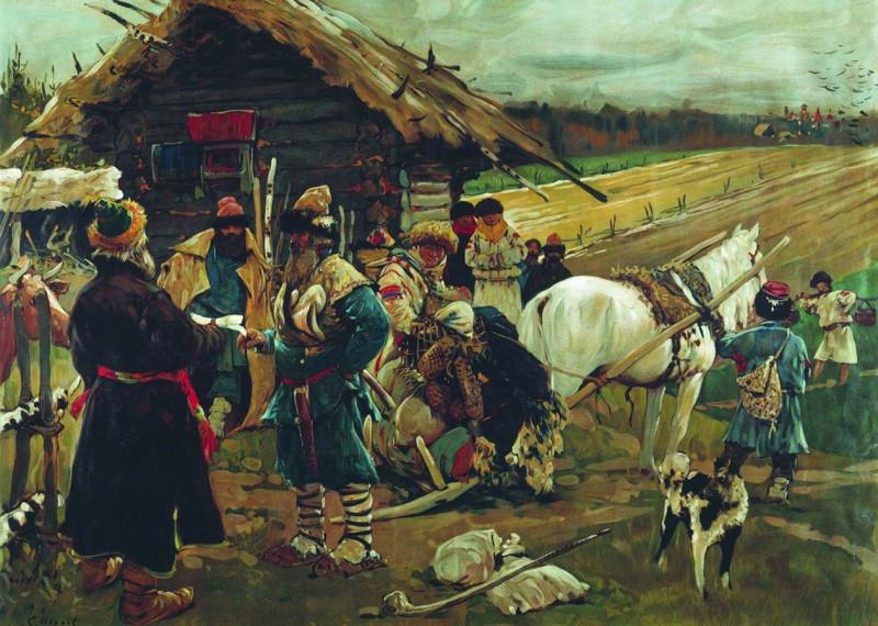 Иванов Сергей Васильевич, Юрьев день.