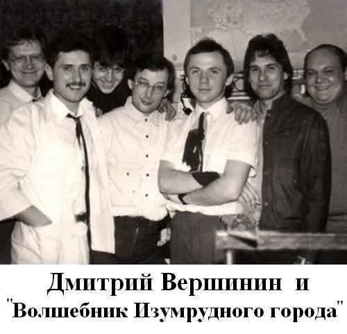 https://content.foto.my.mail.ru/inbox/maksim.rusanov.87/_musicplaylistcover/i-90.jpg