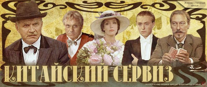 Корифеи российского кино!