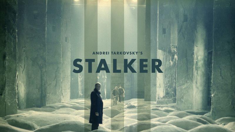 Любимый фильм. Сталкер