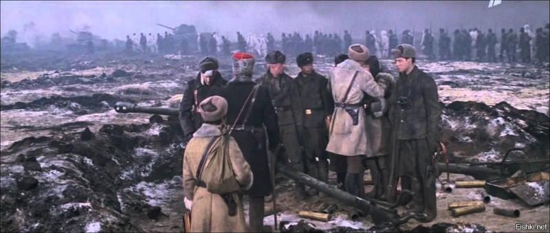 Образы войны. Горячий снег