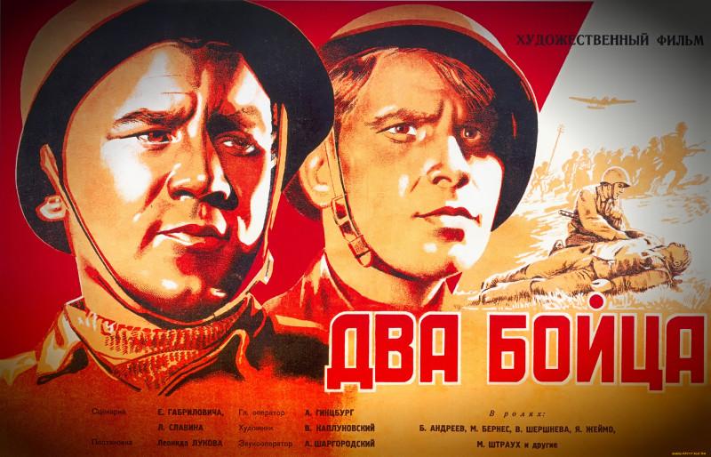 Кинематограф. Фильмы о войне