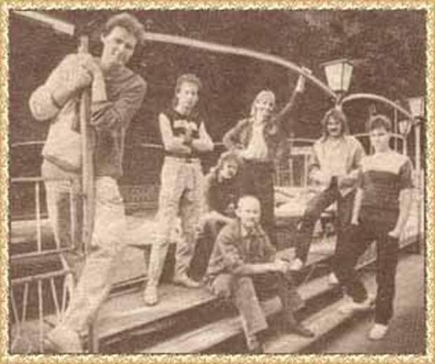 """ВИА """"Кредо"""", год создания - 1974, руководитель - Валдис Скуиньш. Лиепая. Латвийская ССР"""