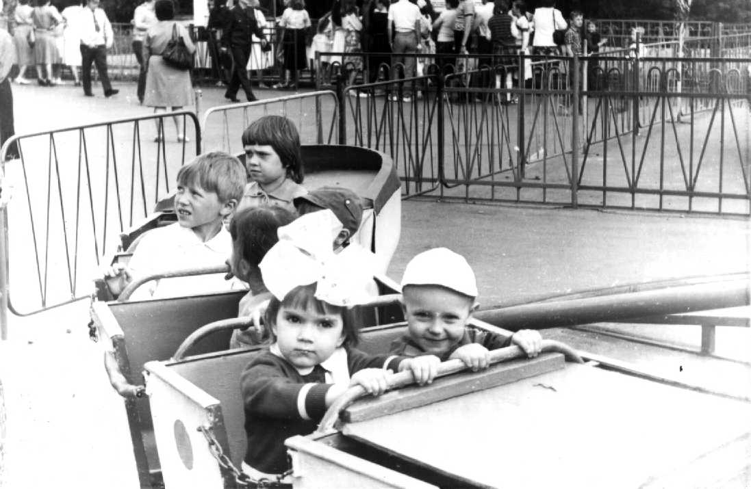 Тридцать лет назад аттракционы чуть другие были, и папа двух детей (мой сын) тоже другой был