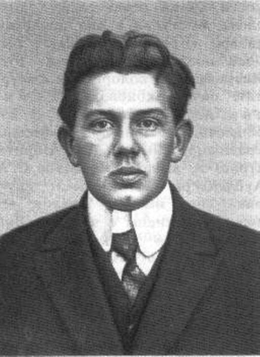 Юлиан Павлович Анисимов (9 (21) июня 1886, Москва ― 11 мая 1940) ― поэт Серебряного века, переводчик, искусствовед.