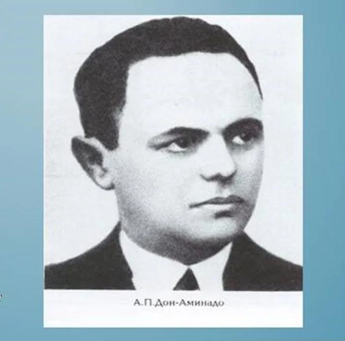 Дон-Аминадо (после Второй мировой войны печатался как Д. Аминадо, настоящее имя Аминад Петрович Шполянский, имя при рождении Аминодав Пейсахович Шполянский; (7 мая 1888 — 14 ноября 1957) — русский поэт-сатирик, мемуарист, адвокат.