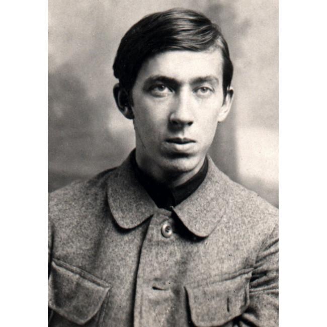 Григорий Николаевич Петников (25 января [6 февраля] 1894, Санкт-Петербург — 10 мая 1971[1]) — русский поэт, переводчик, издатель. Член СП СССР с 1955 года[1]. Председатель Земного шара.