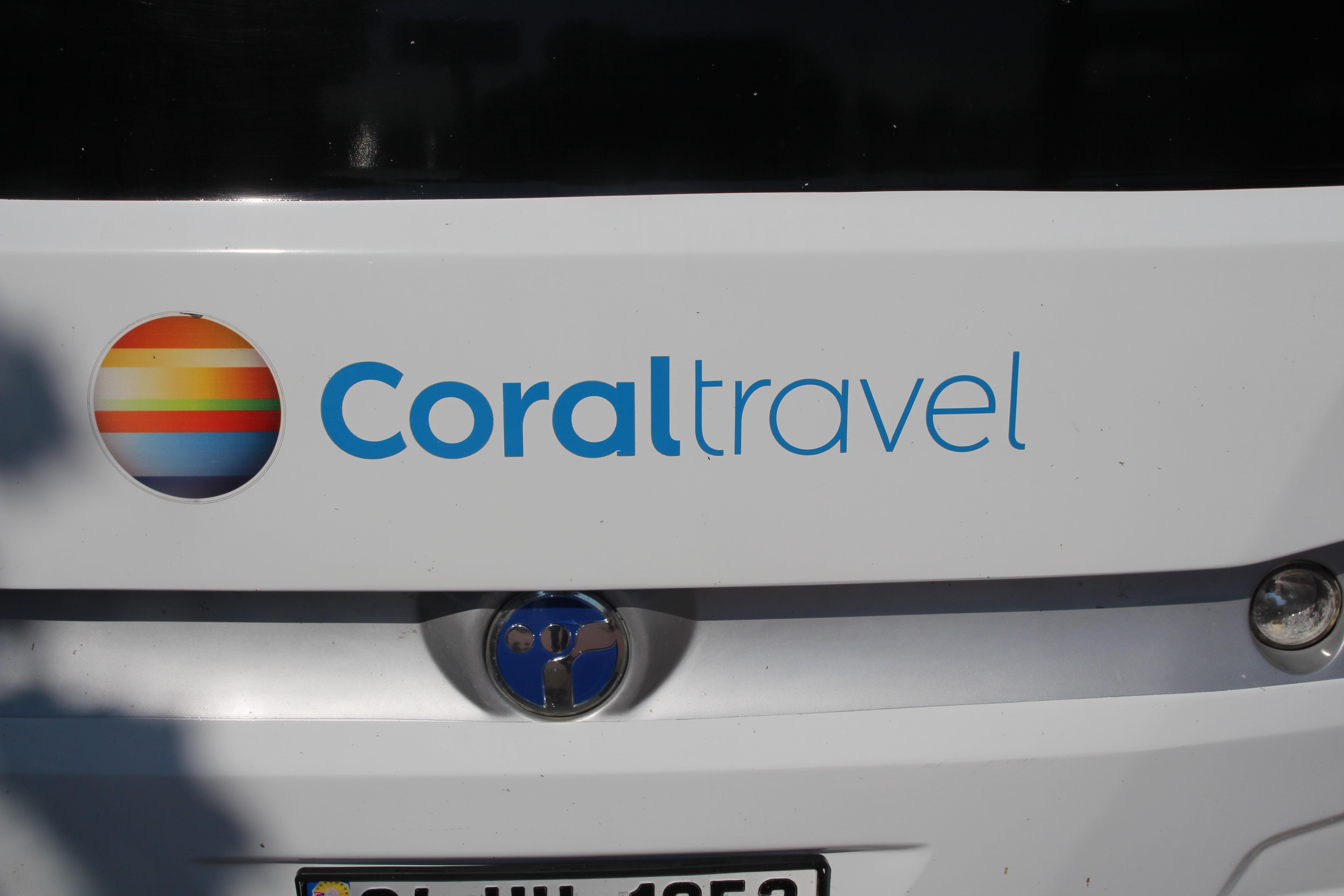 Летали и отдыхали от Coral