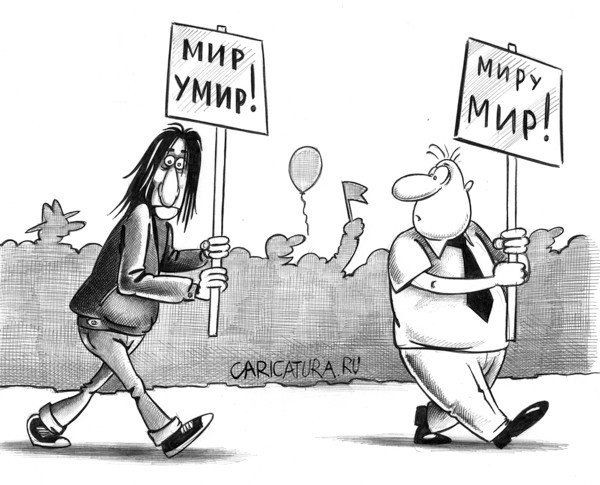 https://caricatura.ru/parad/korsun/pic/karikatura-pessimist-i-optimist_(sergey-korsun)_16530.jpg