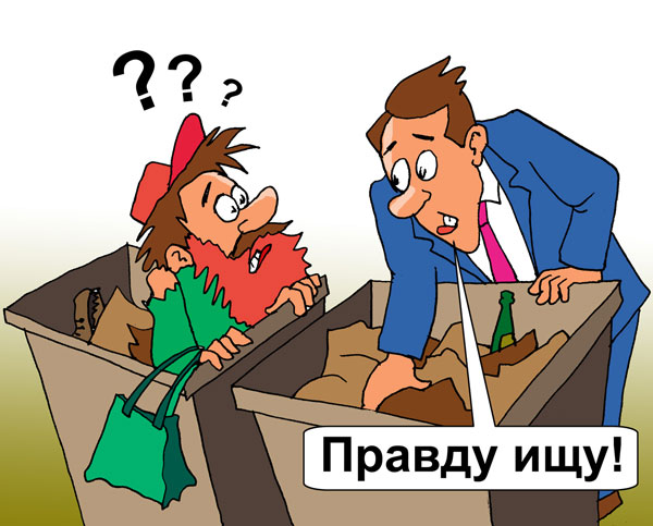 http://tyum-pravda.ru/images/stories/2012/049/049-14-2.jpg