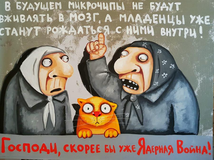 https://proza.ru/pics/2019/08/12/167.jpg