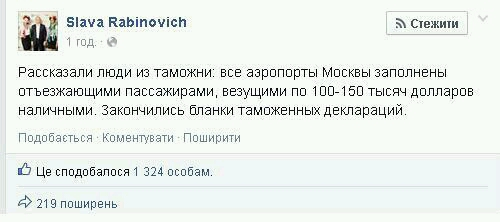 Прокуратура допросила одесского губернатора Палицу по делу о коррупции на таможне - Цензор.НЕТ 7418