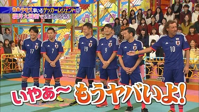 [2015.02.05] VS Arashi (1280x720).mp4_snapshot_01.16_[2015.02.07_20.20.53]