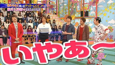 [2015.02.05] VS Arashi (1280x720).mp4_snapshot_01.14_[2015.02.07_20.22.54]