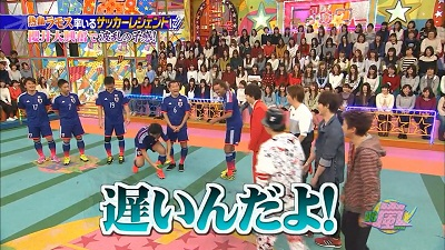 [2015.02.05] VS Arashi (1280x720).mp4_snapshot_02.12_[2015.02.07_20.37.10]