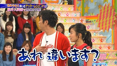[2015.02.05] VS Arashi (1280x720).mp4_snapshot_03.06_[2015.02.07_20.53.45]
