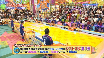 [2015.02.05] VS Arashi (1280x720).mp4_snapshot_03.47_[2015.02.07_20.56.57]