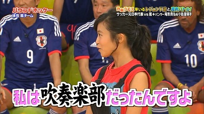 [2015.02.05] VS Arashi (1280x720).mp4_snapshot_09.06_[2015.02.07_21.35.39]