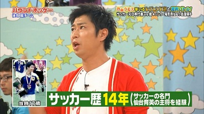 [2015.02.05] VS Arashi (1280x720).mp4_snapshot_09.21_[2015.02.07_21.37.59]