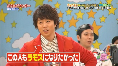 [2015.02.05] VS Arashi (1280x720).mp4_snapshot_09.48_[2015.02.07_21.45.49]