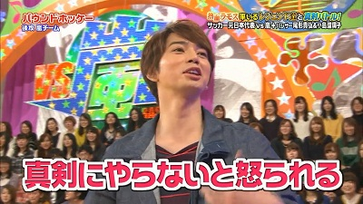 [2015.02.05] VS Arashi (1280x720).mp4_snapshot_10.04_[2015.02.07_21.47.43]