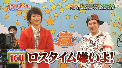 [2015.02.05] VS Arashi (1280x720).mp4_snapshot_12.12_[2015.02.07_21.55.43]