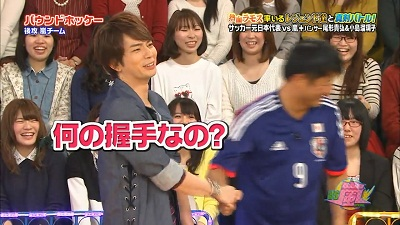 [2015.02.05] VS Arashi (1280x720).mp4_snapshot_12.48_[2015.02.07_21.59.27]