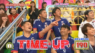 [2015.02.05] VS Arashi (1280x720).mp4_snapshot_16.33_[2015.02.07_22.17.45]