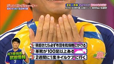 [2015.02.05] VS Arashi (1280x720).mp4_snapshot_18.38_[2015.02.12_21.19.03]