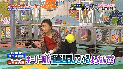 [2015.02.05] VS Arashi (1280x720).mp4_snapshot_19.25_[2015.02.12_21.32.50]
