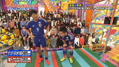 [2015.02.05] VS Arashi (1280x720).mp4_snapshot_21.13_[2015.02.12_21.35.36]