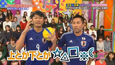 [2015.02.05] VS Arashi (1280x720).mp4_snapshot_21.25_[2015.02.12_21.36.16]