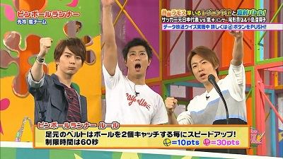 [2015.02.05] VS Arashi (1280x720).mp4_snapshot_21.51_[2015.02.12_21.39.54]