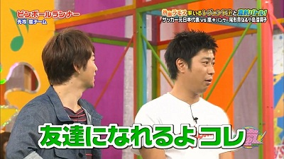 [2015.02.05] VS Arashi (1280x720).mp4_snapshot_24.45_[2015.02.12_21.49.05]