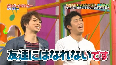 [2015.02.05] VS Arashi (1280x720).mp4_snapshot_24.48_[2015.02.12_21.46.45]