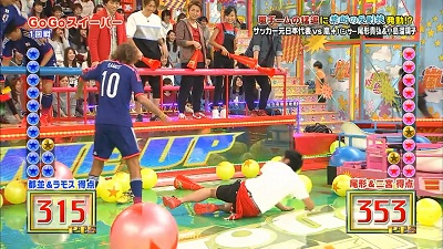 [2015.02.05] VS Arashi (1280x720).mp4_snapshot_32.08_[2015.02.12_22.07.49]
