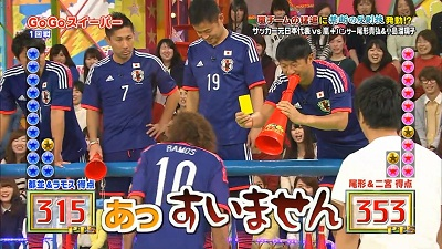 [2015.02.05] VS Arashi (1280x720).mp4_snapshot_32.13_[2015.02.15_13.46.56]