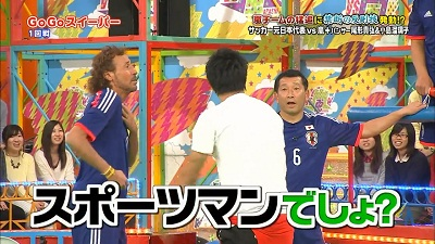 [2015.02.05] VS Arashi (1280x720).mp4_snapshot_32.47_[2015.02.12_22.12.15]