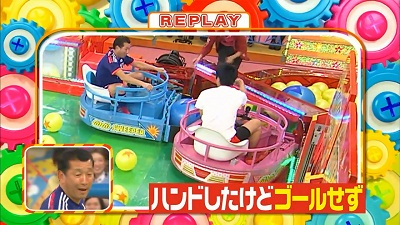 [2015.02.05] VS Arashi (1280x720).mp4_snapshot_33.23_[2015.02.12_22.17.22]