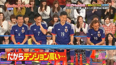 [2015.02.05] VS Arashi (1280x720).mp4_snapshot_34.23_[2015.02.12_22.39.40]