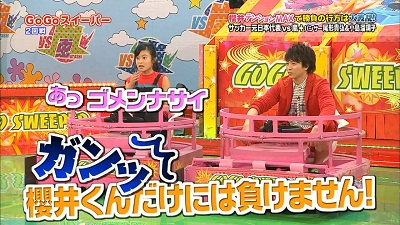 [2015.02.05] VS Arashi (1280x720).mp4_snapshot_34.50_[2015.02.15_10.49.52]