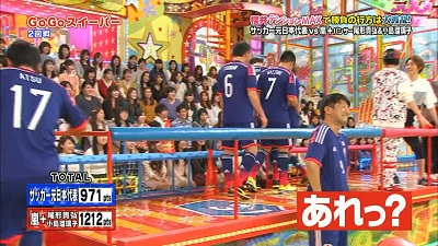 [2015.02.05] VS Arashi (1280x720).mp4_snapshot_38.27_[2015.02.15_11.09.55]