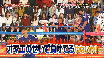 [2015.02.05] VS Arashi (1280x720).mp4_snapshot_38.38_[2015.02.15_11.12.42]