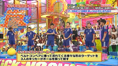 [2015.02.05] VS Arashi (1280x720).mp4_snapshot_39.06_[2015.02.15_11.13.28]